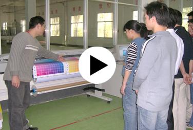 福州专业技术